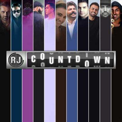 دانلود ریمیکس ده آهنگ برتر به نام مهر ماه ۹۶