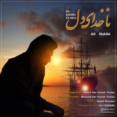 دانلود آهنگ علی حبیبی به نام ناخدای دل