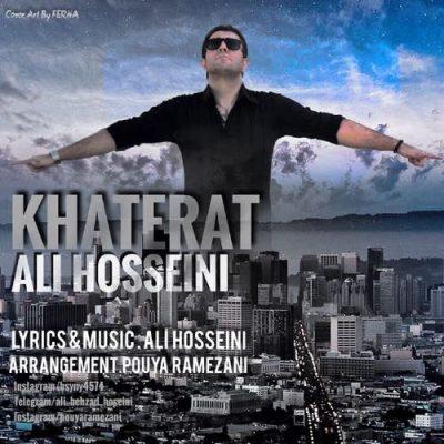 دانلود آهنگ علی حسینی به نام خاطرات