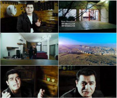 دانلود موزیک ویدیو کردی رضا مرادیان به نام تاراج