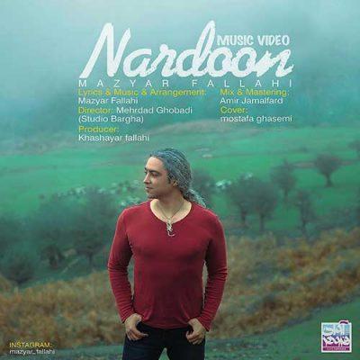 دانلود موزیک ویدیو مازیار فلاحی به نام ناردون