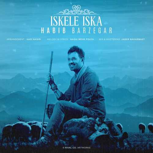 دانلود آهنگ حبیب برزگر به نام Iskele Iska