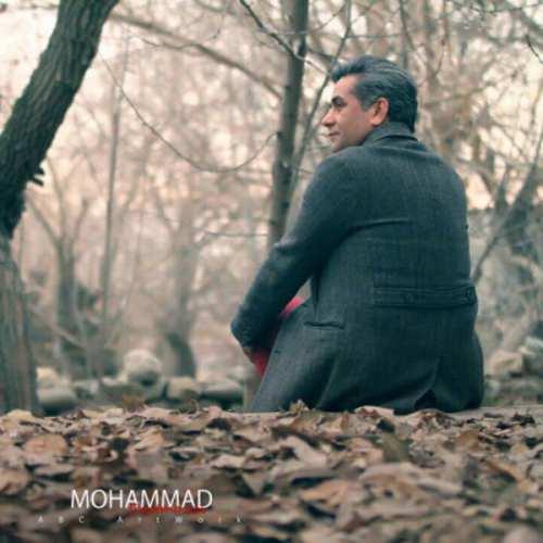 دانلود آهنگ محمد دستمزدی به نام خاطرات