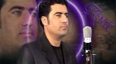 دانلود آهنگ کردی آیت احمدنژاد به نام ای خرامانی مال ویران