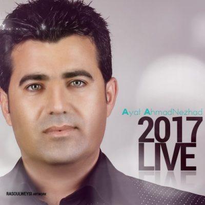 دانلود آلبوم کردی آیت احمدنژاد به نام آذر ۹۶