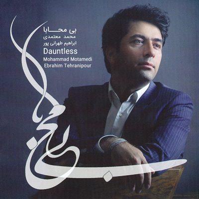 دانلود آلبوم محمد معتمدی به نام بی محابا