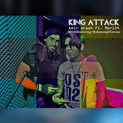 دانلود آهنگ امیر ارواح و موری ۲۴ به نام King Attack