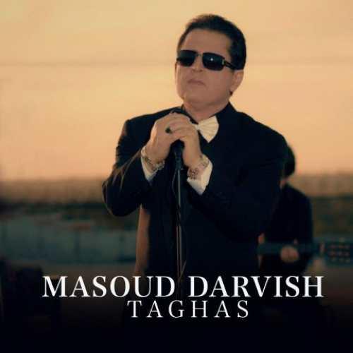 دانلود آهنگ مسعود درویش تقاص