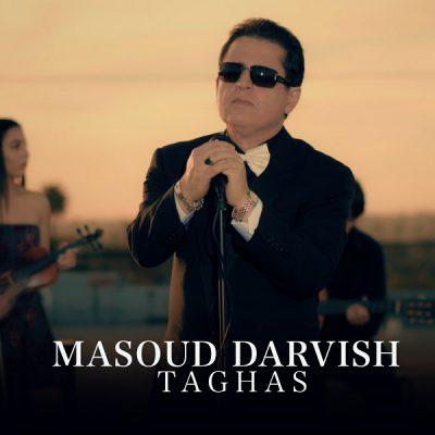 دانلود موزیک ویدیو مسعود درویش تقاص
