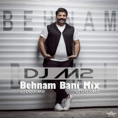 دانلود ریمیکس DJ M2 بهترین ریمیکس های بهنام بانی