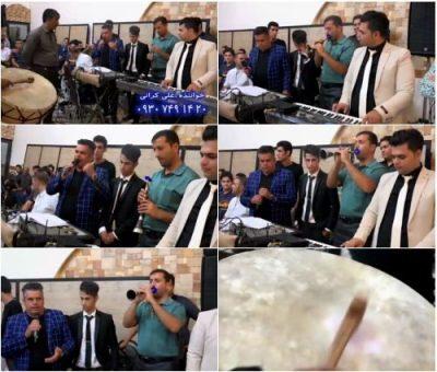 دانلود موزیک ویدیو کردی علی کرانی سویر کور خان