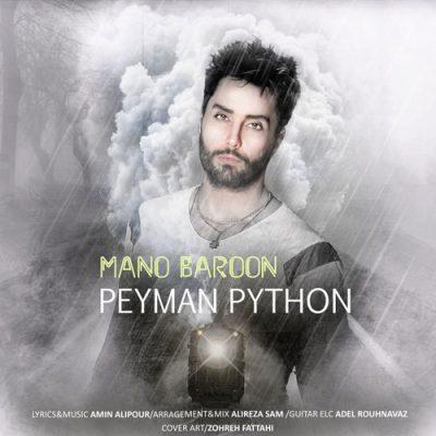 دانلود آهنگ Peyman Python منو بارون