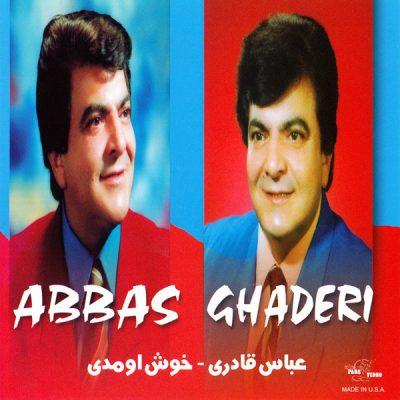 دانلود آلبوم عباس قادری به نام خوش اومدی