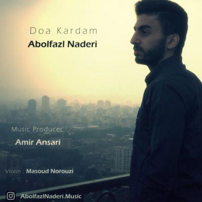 دانلود آهنگ ابوالفضل نادری به نام دعا کردم