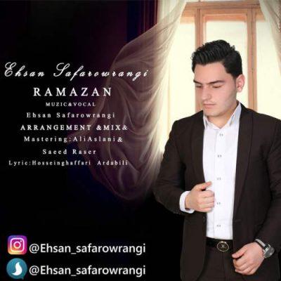 دانلود آهنگ احسان صفراورنگی به نام رمضان