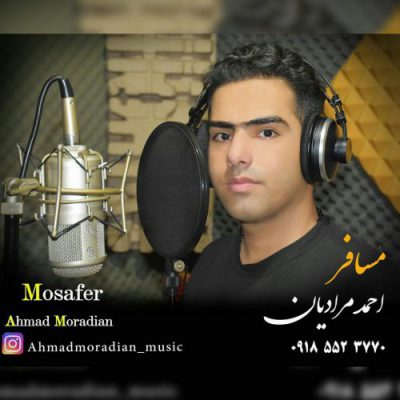 دانلود موزیک ویدیو کردی احمد مرادیان به نام مسافر