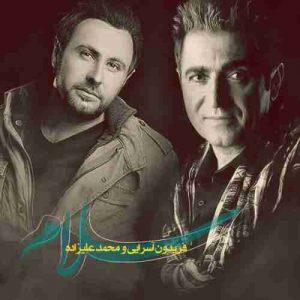 دانلود آهنگ محمد علیزاده و فریدون آسرایی به نام سلام